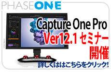 CaptureOne Seminar